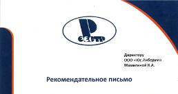 Государственная регистрация договора аренды